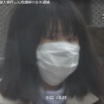 久保木愛弓の顔画像・Facebookは、元看護師の女が殺害したのは20人以上、動機が判明!!