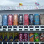 横田基地日米友好際2018・自動販売機のドリンクの種類は?場所や金額を紹介!